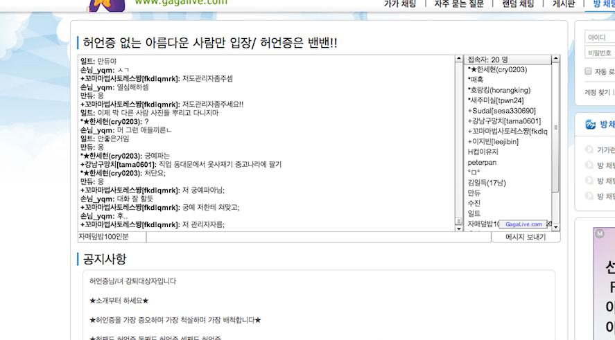 에세머 + 한세현의 조합;; 윤정이 클라스 캬 !@.png