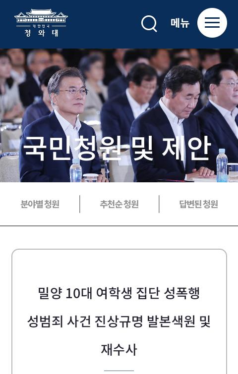 대한민국 .png